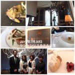 VOL.5819 セントレジスホテル大阪