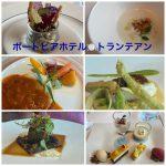 VOL.6205 神戸ポートピアホテル トランテアン