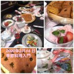 VOL.5986 土曜日季節料理混合クラス