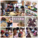 VOL.5846 子ども料理教室