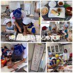 VOL.5859 調理実習型の子ども食堂