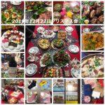 VOL.5926 家族のクリスマス会