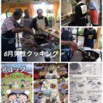 VOL.5787 男性料理教室