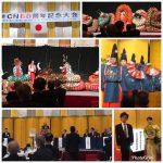VOL.5720 神戸ウェストライオンズクラブ60周年記念大会出席