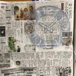 VOL.5775 備忘録6月11日分 神戸新聞掲載