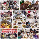 VOL5630 2018年12月1日 子どもコミュニケーション食堂