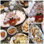 VOL5623 2018年11月22日キッチンコミュニケーター®研修会