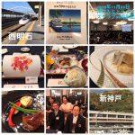 VOL5622 神戸みなとライオンズクラブ50周年記念式典