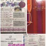 VOL5792 ワイン検定ブロンズクラス