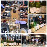 VOL.5853 ワインサロン Alsace&Bourgogne