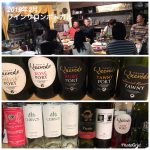 VOL.5695 ワインサロン テーマはポルトガル