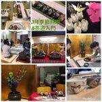VOL.5708 食にまつわる日本の文化を伝えたい!