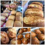 VOL.5736ワンデイカフェ パン販売日