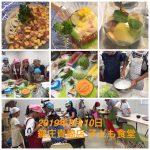 VOL.5827 季節料理入門と子どもコミュニケーション食堂