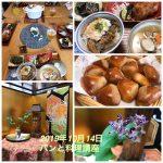 VOL.5872 パンと料理の教室