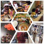 VOL.5892 子ども達に伝えたい日本文化