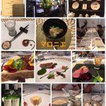 VOL.5773 神戸の宝石マロニエ