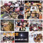 VOL.5852 季節料理入門男性混合クラス 夜は子ども食堂