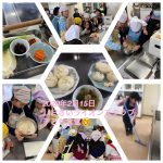 VOL.5966 アスピア子ども食堂