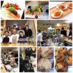 VOL.5983 撮影会&夜のパン教室