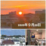 VOL.6053 夕陽が輝く✨ように♪