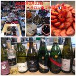 VOL.5939 ワインサロン新年会
