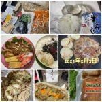 VOL.6108 昔ながらの日本食