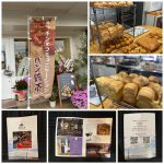 VOL.6165  6月のパン販売日