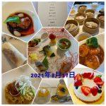 VOL.6208 神戸ポートピアホテル 中国レストラン 聚景園
