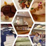 VOL.6231 ポートピアホテルのフランス料理講座