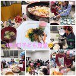 VOL.5707 子どもコミュニケーション食堂in鍵庄(株)