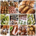 VOL.5706 ワンデイカフェ&パン販売日