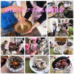 VOL.5718 子ども料理教室