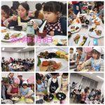VOL.5659 2019年は子ども食堂から始動!
