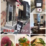 VOL.5797 岬町小さなフランス料理店